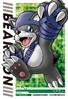 Bearmon 1-005 (DJ)