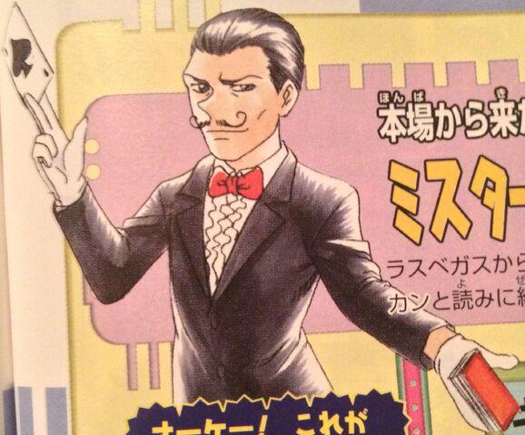 File:Mister O.B. b.jpg