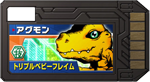 File:Agumon d.png
