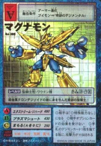File:Magnamon Bo-300 (DM).jpg
