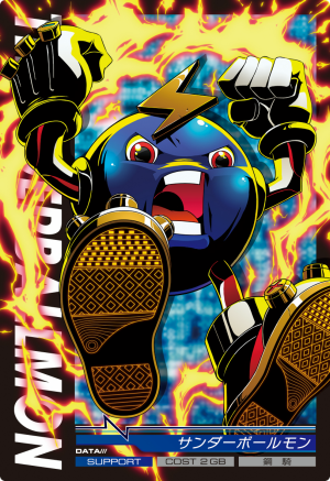 File:Thunderballmon 2-025 (DJ).png