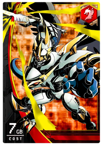 File:Imperialdramon PM 5-047 (DCr).png