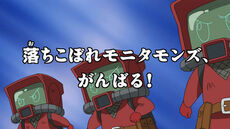 List of Digimon Fusion episodes 24