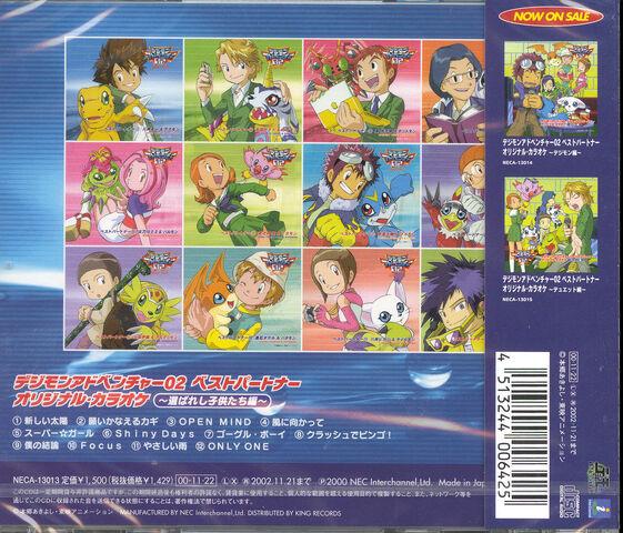 File:Digimon Adventure 02- Best Partner Original Karaoke~Chosen Children~b.jpg