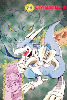 List of Digimon Adventure V-Tamer 01 chapters 6