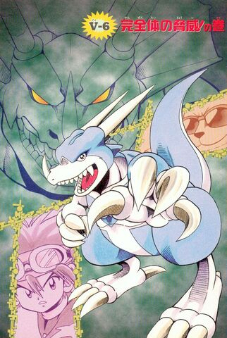 File:List of Digimon Adventure V-Tamer 01 chapters 6.jpg