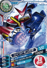 File:Shoutmon X2 D1-05 (SDT).png