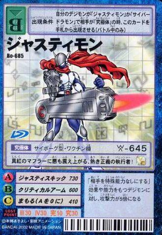 File:Justimon Bo-685 (DM).jpg