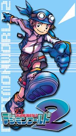 File:Akira (World 2) b.jpg