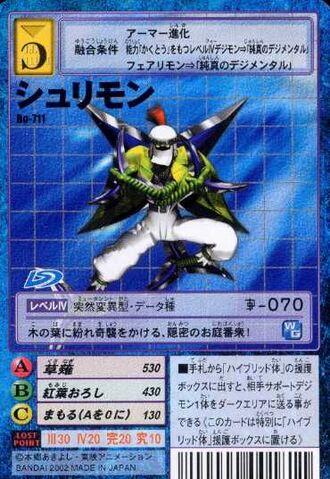 File:Shurimon Bo-711 (DM).jpg