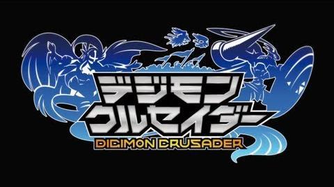 デジモンクルセイダー オープニングアニメーション