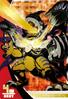 MetalGreymon L 1-019 (DJ)