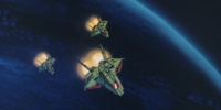 Fighter 9 (TV ship)