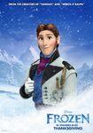 Frozen ver13