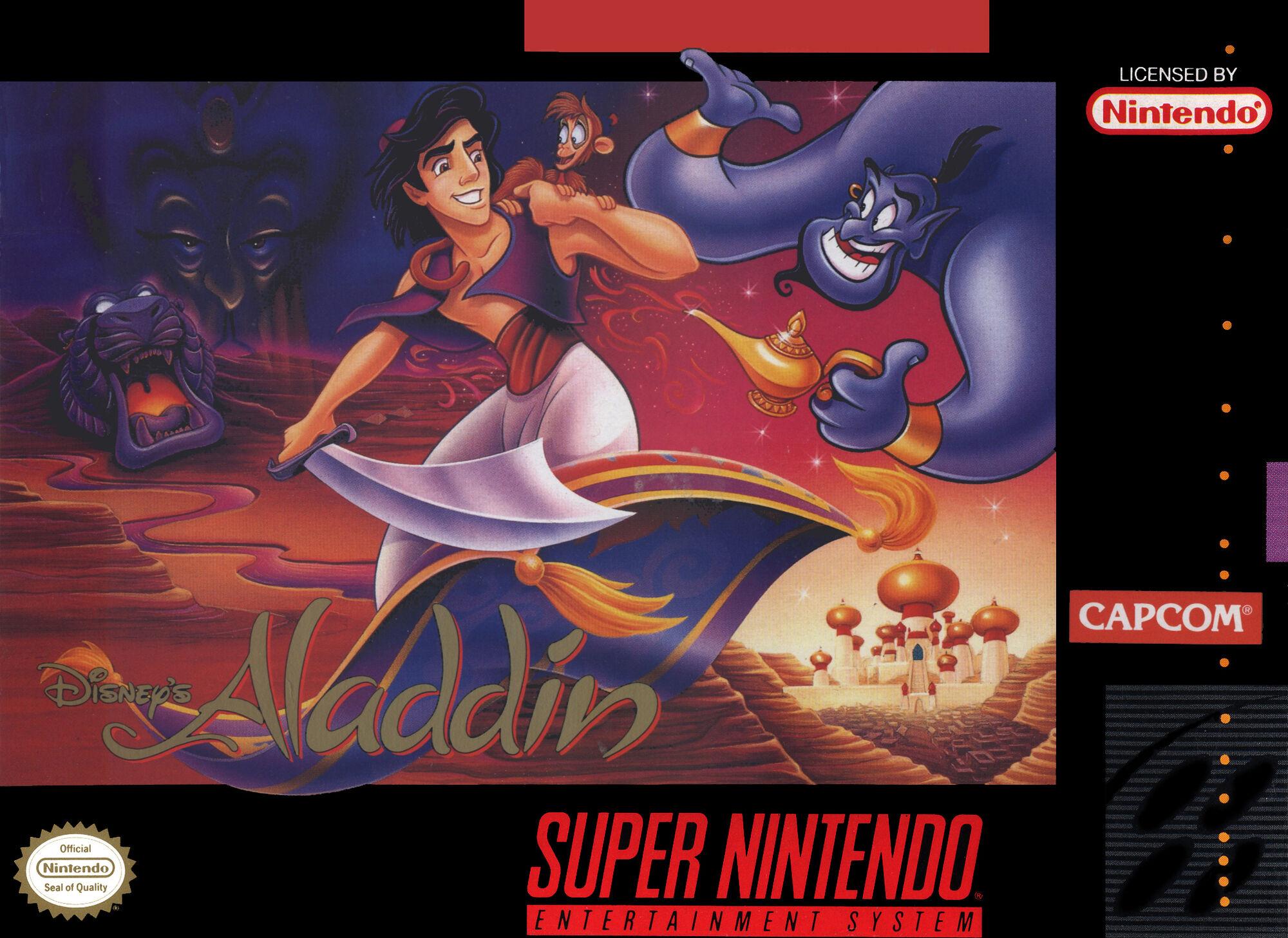 Алладин (Aladdins Legacy)