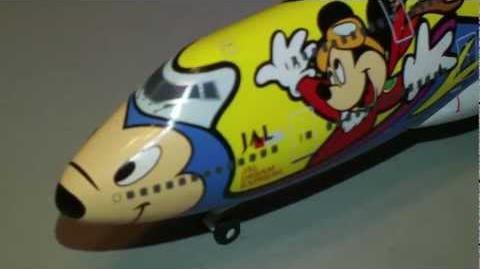 Review Big Bird Herpa Wings JAL Japan Airlines Boeing 747-400 Disney Dream Express Reg