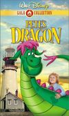 PetesDragon GoldCollection VHS