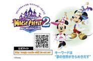 Disney-magical-world-2 01