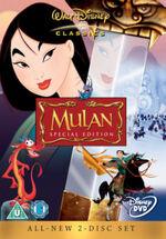 Mulan SE 2004 UK DVD