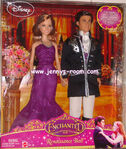 Enchanted-doll-set