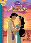 Aladdin-new