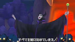 File:MaleficentCoded.png