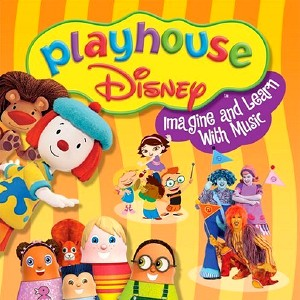 File:Playhouseimaginelearn.jpg
