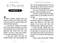 Big Hero 6 Junior Novelization Chapter 2