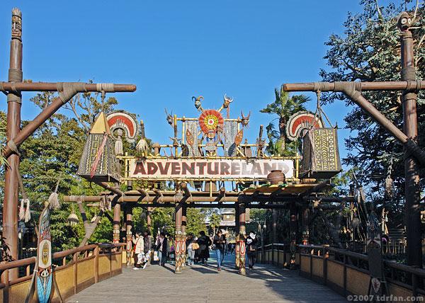 File:Adventureland gate.jpg