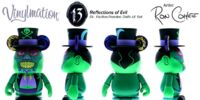 Vinylmation/Gallery