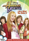 HM Life's What You Make It DVD