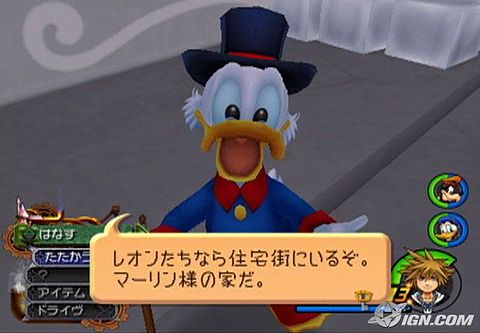 File:Scrooge in KH2.jpg