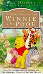 ManyAdventuresOfPooh MasterpieceCollection VHS