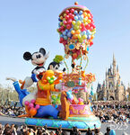 TokyoDisneylandResort30Years 4 1