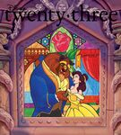 2016 DisneyTwentyThree Fall lores