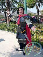 Li Shang HKDL
