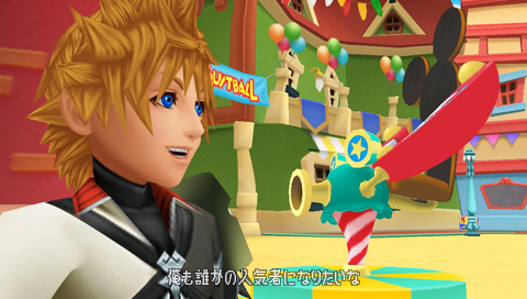 File:Who's Looking Out for Me 01 KHBBS.png