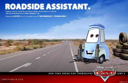 File:Cars05020602.jpg
