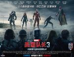 Team Iron Man CW Banner