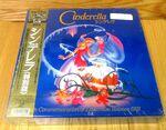 Cinderella 1992-B Laserdisc