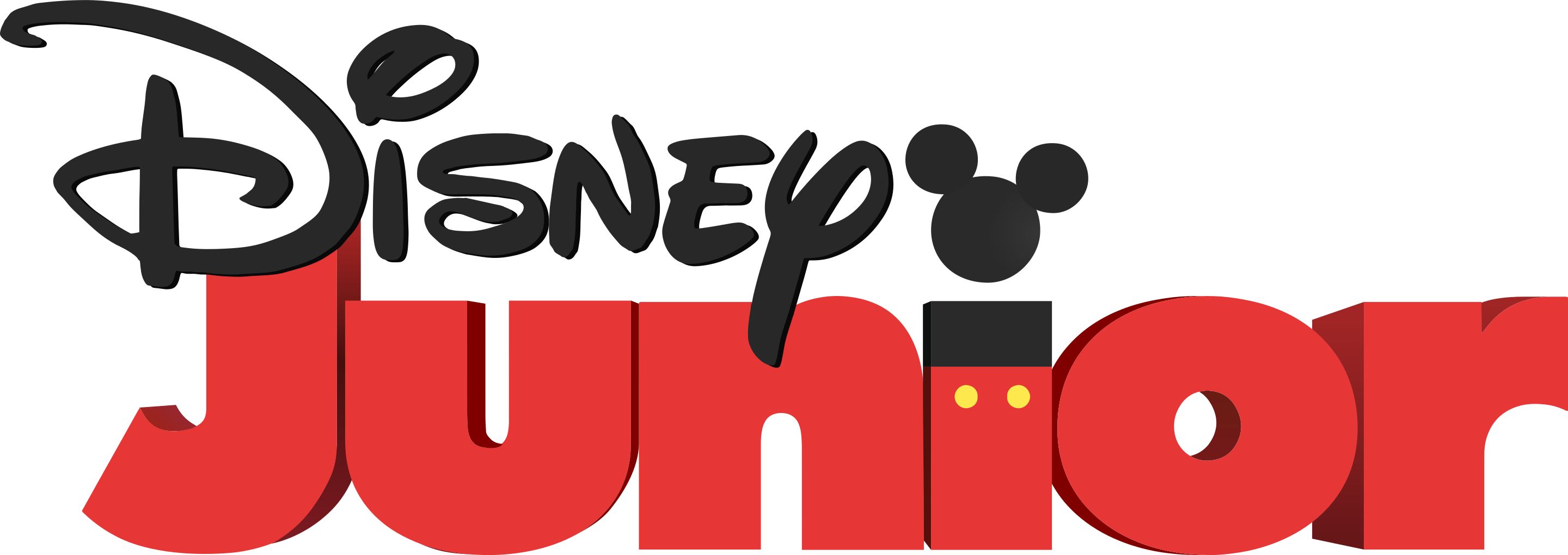 File:Disney Junior Logo.png