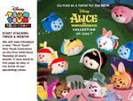 Alice in Wonderland Tsum Tsum Tuesday US