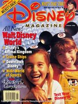 Scanned Disney Magazine 1998 Spring