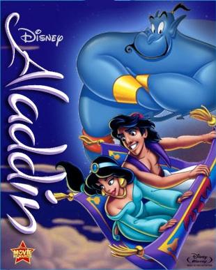 File:Aladdin Digital.png
