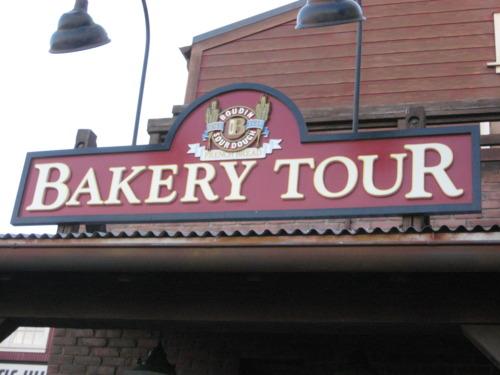 File:Boudin Bakery Tour of DCA.jpg