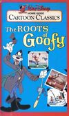 Roots-of-goofy-600x600