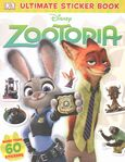 Zootopia Ultimate Sticker Book