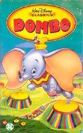 Dombo1998VHS