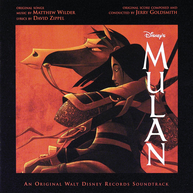 File:Mulan film soundtrack album cover.jpg