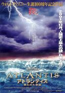 ATLE Japanese Poster
